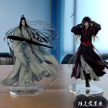 21cm MO DAO ZU SHI Anime Action Figure Toys Double Sided Plastic Action Figures Toy High Quality Anime Collection Model Toys