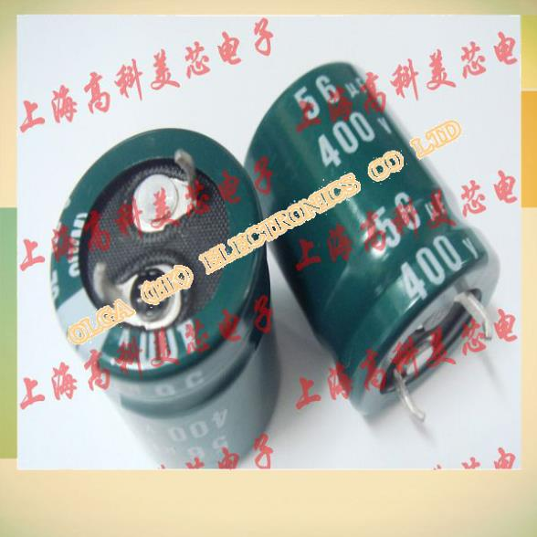New Motherboard Aluminium Electrolytic Capacitor 56 Uf / 400 V 20 X25mm Into 20 * 25 Mm 5