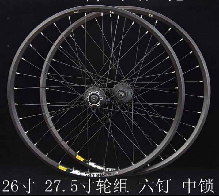 M35 M475 26 27.5 29 inch 32 hole disc brake center lock on mtb bicycle wheelset