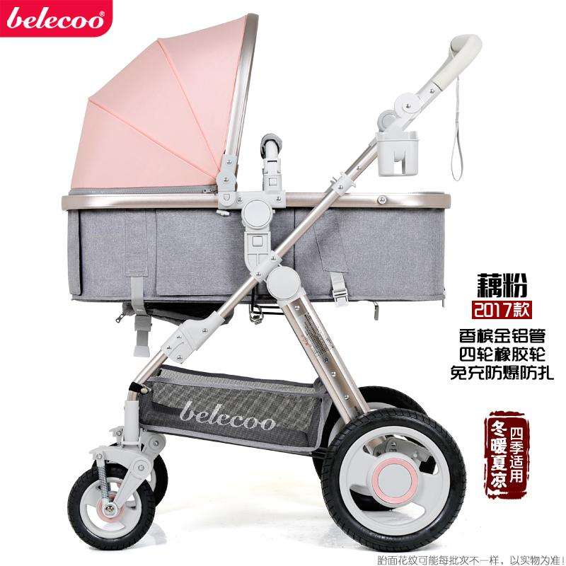 Belecoo baby stroller high landscape can be lying can be folded children's carts light stroller baby stroller high landscape can be sitting can be folded folding winter and summer children s carts light baby carriages