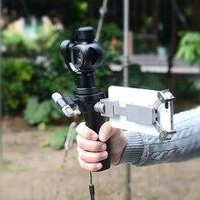 Professional Wireless Microphone for DJI Osmo