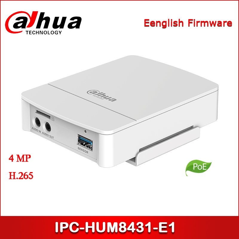 Dahua IPC HUM8431 E1 4MP Covert Network Camera Main Box working together with IPC HUM8431 L1 or L3 or L4 or L5 Surveillance Cameras     - title=