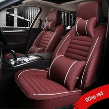 2019 New Auto Car Seat Covers Fit Mercedes Benz A C W204 W205 E W211 W212 W213 S class CLA GLC ML GLE GL PU Leather Seat Cushion недорого
