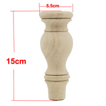 4PCS/LOT 15*5.5cm Solid Wood Furniture Foot TV Cabinet Tea Table Legs(China)