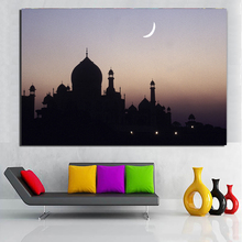 Islamic Background HD Canvas Painting Print Living Room Home Decoration Modern Wall Art Oil Poster Pictures Accessories