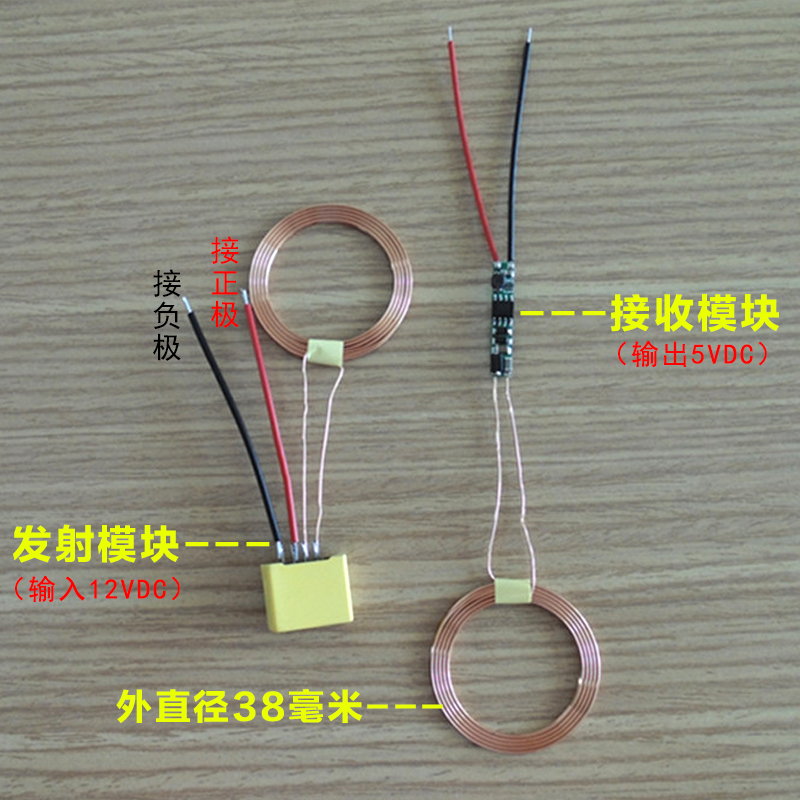Wireless Charging Module Set /Large Current Power Supply Module / Wireless ChargingIC/ Diameter 38mm