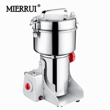 купить 700g swing type electric herbal powder dry food mills grinder machine ultra-high speed intelligent shredder spices cereals в интернет-магазине