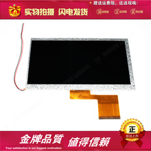 7-inch screen Universal 60PIN KR070PC5S 7 inch tablet 165×103 internal display long thick wide X3.5mm
