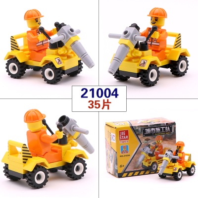 https://ae01.alicdn.com/kf/HTB1TE1WSpXXXXcrXFXXq6xXFXXXS/New-City-Series-Police-Car-Fighter-mini-Educational-Building-Blocks-Toys-Compatible-With-block-toys.jpg_640x640.jpg