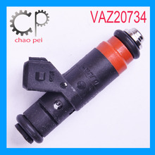 Russia Market  Fuel Injector for Lada Chevrolet  oem  VAZ20734  Cheap price
