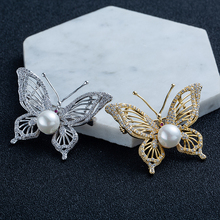 New Butterfly Shape Brooches for Women Silver Gold Color CZ Crystal Marquise Zircon Pins Jewelry Gifts