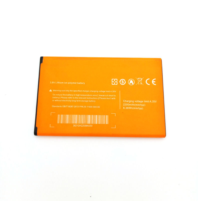 Stonering 2200mAh Battery For Ulefone Be Pure Mobile Phone