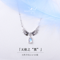 Waiting angel wings of natural stone necklace female collarbone han edition contracted department student silver gift
