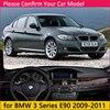 for BMW 3 Series E90 2009 2010 2011 Anti-Slip Anti-UV Mat Dashboard Cover Pad  Dashmat Protect Carpet Accessories 318i 320i 325i review