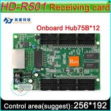 Carte de réception du système de contrôle couleur NEW2020 HD R512/HD R508, carte de réception vidéo couleur de la série HUIDU.