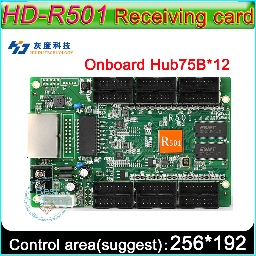 NEW2019 HD-R501/HD-R5018 Full Color Control System Receiving Card,HUIDU Series Full Color Video Receiving Card.