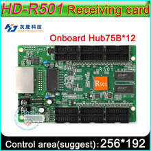 NEW2020 HD R512/HD R508 نظام التحكم بالألوان الكاملة تلقي بطاقة ، HUIDU سلسلة بالألوان الكاملة بطاقة استقبال الفيديو.