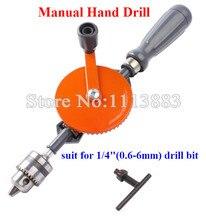1/4 Inch (0.6-6mm) Hand Crank Drill Manual Mini Drill Carpenters Woodworking Drilling Tool