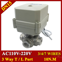Tsai Fan 3 Way Electric Ball Valve BSP/NPT 1/2 DN15 T Port L Port AC110V 220V 3/4/7 Wires Actuated Ball Valve 1Mpa On/off 15Sec
