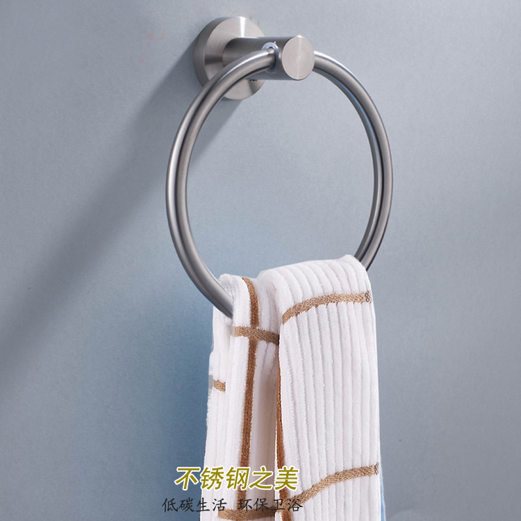 Bathroom Accessories Bathroom Ring Wall Mounted Towel Ring ...
