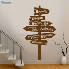Harry Potter Wall Decal Hogwarts Road Sign Vinyl Sticker Home Movie Decor Removable DIY Wall sticker Poster Adhesive Decals H-03