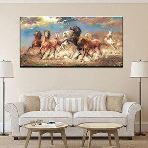 8 бегущая лошадь животные Современная напечатанная картина маслом на холсте хлопковые настенные картины картина для гостиной настенный Де...