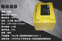 Electric Bikes 48V 20AH Dynamic Lithium polymer Rechargeable Battery Power Bank for EPS 3rd Generation
