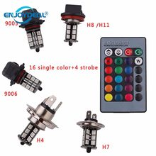 2 stks/set RGB 27 Led Lamp SMD 5050 12 V Auto Fog licht Koplamp Lamp 9005 9006 H4 H7 H8 H11 Met 24key Afstandsbediening controle(China)