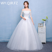 LYG-H605M#The new spring summer 2017 plus size Lace Up white lace half sleeve Off Shoulder Bridal Gowns wholesale wedding dress