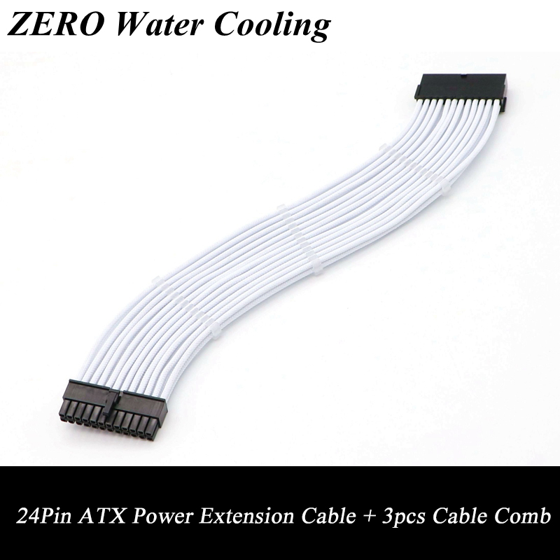 White Sleeved ATX 24Pin Motherboard Power Extension Cable + 3pcs Cable Comb. high quality atx 24pin motherboard power extension cable 30cm four colors for your choice 18awg 24pin extension cable