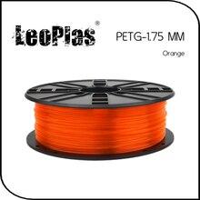 Worldwide Fast Delivery Direct Manufacturer 3D Printer Material 1kg 2.2lb 1.75mm Orange PETG Filament