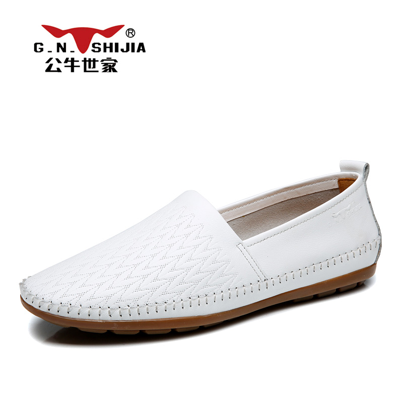G.N. SHI JIA 2017 Spring Autumn High Quality Cow Leather Rubber Sole Men's Leisure Shoes Waterproof Male Casual Shoes 888391