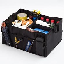 Ящик для хранения автомобилей Водонепроницаемый Складной Контейнер ДЕЛО Многофункциональный автомобилей Стайлинг багажника сумка Авто интерьерная для хранения Организатор Контейнер