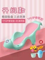 Neugeborenen baby bad stand anti skid artefakt universal kinder können sitzen liegen bad handtuch schwamm pad-in Babywanne aus Mutter und Kind bei