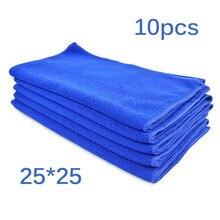 10 шт. чистящее полотенце мягкие ткани полотенце s Чистящая тряпка полотенце из микрофибры для мытья автомобиля водопоглощение антистатическое полотенце для мытья