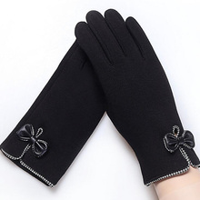 Fashion Elegant Warm Cashmere Gloves