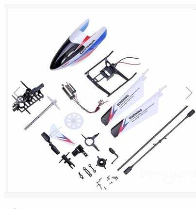 WLToys V911-2 Landing Skid Head Cover Gear Main Tail Blade Rotor Balance Bar Buckle R/C Helicopter Accessories Spare Parts