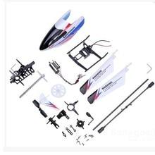WLToys V911-2 Landing Skid Head Cover Gear Main Tail Blade Rotor Balance Bar Buckle R/C Hel