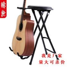 Vertical Fold Accessories Basis Type Guitar Bench Frame Classical Ballad Electric Guitar Bass Music Stool Chair shelf Genuine