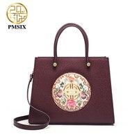 PMSIX 2019 новый вышивка цветочный клатч Сумки Большой ёмкость цвет красного вина для женщин сумка Мода Высокое качество классические