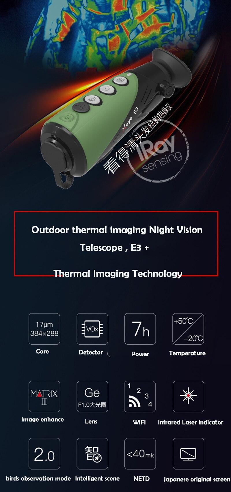 thermal imaging monocular (18)