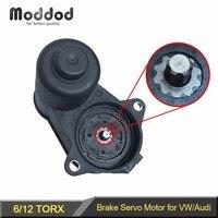 6 12 TORX Wheel Handbrake Brake Caliper Servo Motor For Audi VW Passat B6 B7 CC