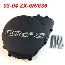 For 03-04 Kawsaki Ninja ZX6R ZX 6R ZX636 Engine Stator Crank Case Cover Guard Protection Side Shield Protector 2003 2004