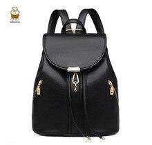 Высокое качество женский стиль Роскошный Дизайн искусственная кожа 2017 рюкзаки туристические рюкзаки Повседневная Mochila Feminina рюкзаки