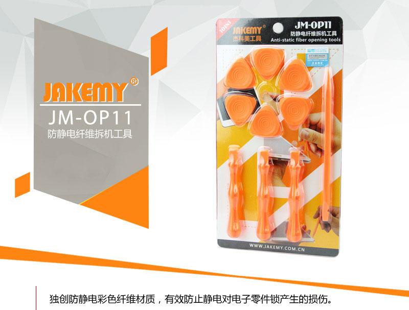10 en 1 Jakemy JM-OP11 Ouverture Outils Réparation Outil Ensemble en - Ensembles d'outils - Photo 2