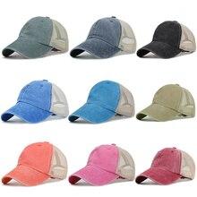 Wholesale 10pcs/lot Retro Baseball Cap Cotton Ponytail Caps Women Ladies Hat 9 Colors