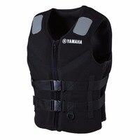 Traditional Neo Life Men's Vest