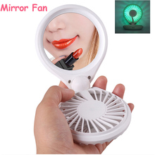 Portable LED Lighted Makeup Mirror Fan Vanity Compact Make Up Pocket Mirrors  Glasses Cosmetic Hand