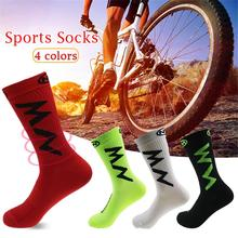 Summer Men's Sport Cycling Socks Bike Riding Socks Breathable Outdoor Running Socks Fit For 40-45 Jul 27