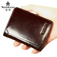 ManBang Genuine Cowhide Leather Men Wallet Trifold Wallets Fashion Design Brand Purse ID Card Holder Purse